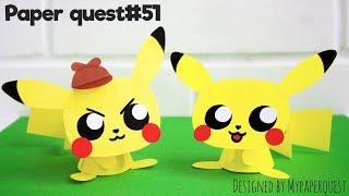 Пикачу из бумаги своими руками | Pikachu Papercraft Toy