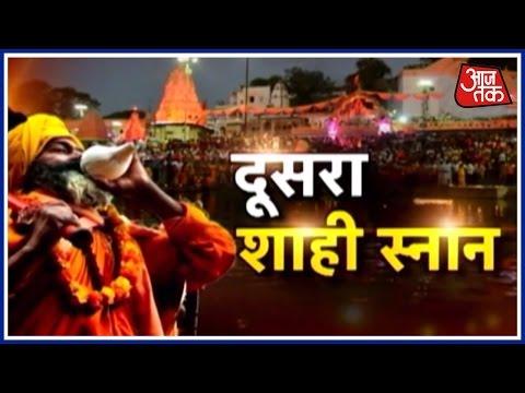 Dharm: Aastha Ka Mahakumb And celebration Of Akshaya Tritiya