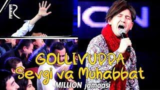 Million jamoasi - Gollivudda sevgi va muhabbat   Миллион жамоаси - Голливудда севги ва мухаббат