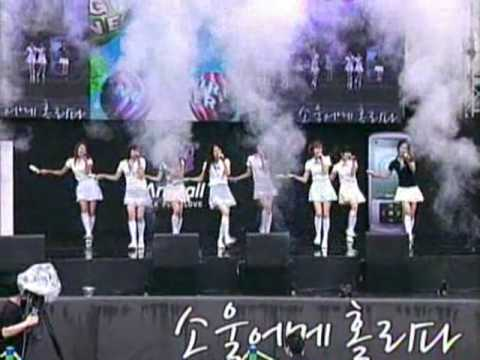 SNSD - Kissing You @ Soulmate Summer Festival 2/4 Caribbean Bay Jul26.2008 GIRLS' GENERATION Live