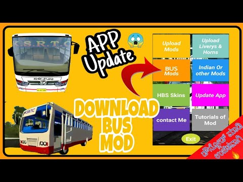 BUSSID V2 9|How To Download Indian Bus Mod|How To Download Ksrtc Mod|Kerala  Bus Livery App Update|