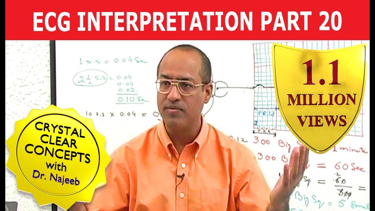 Ekg Or Ecg Interpretation Part 120 Youtube