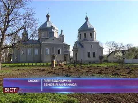 В Угорниках створили парафіяльний сад на честь єпископа Григорія Хомишина