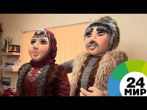 В них колорит и доброта народа: куклы армянской мастерицы покоряют мир - МИР 24