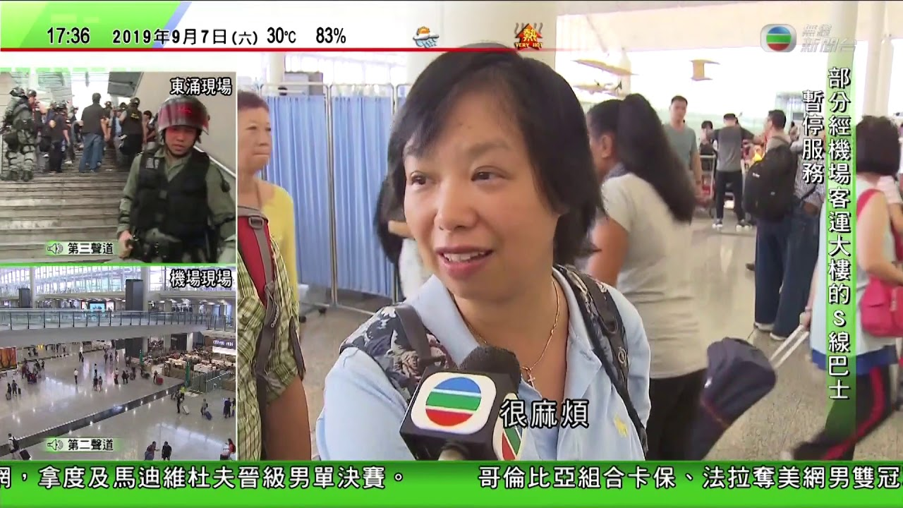 2019-09-07 1730-1756 TVB無線新聞臺第三聲道東涌現場 - YouTube