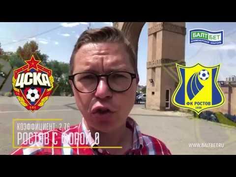 Лига Европы. Пюник-Тобол (1-0). Прогулка по Еревану (Армения).