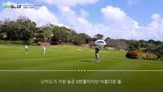 [발리골프] 발리 최고의 골프장 - 발리 내셔널골프장 …