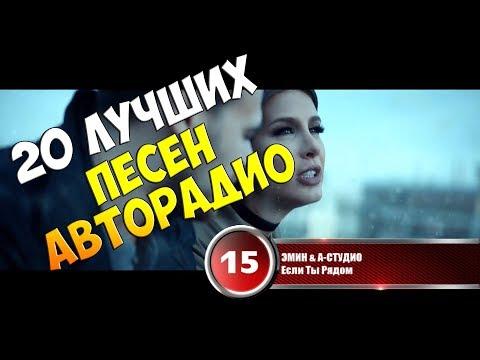 Слушать бесплатно онлайн на музыка skydiver42.ru время.