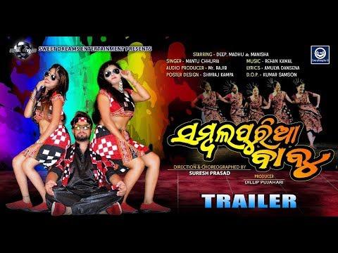 Sambalpuria Babu | Official Trailer | Mantu chhuria | Sambalpuri  video | Everything for U