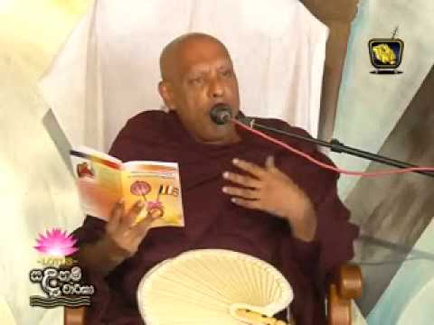Ven Ketawala Hemaloka Thero Lotus Sadaham Charika Part 01