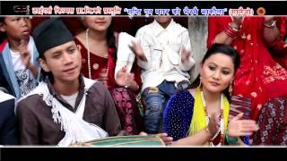 """New Salaijo Song 2074 """"BHAIRAMAI BHAKAULA""""(भैरमै भाकौला) By SHREESTI PUN MAGAR & NABIN RANA"""