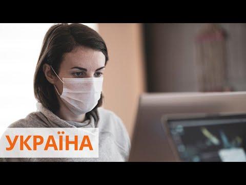 Вспышка коронавируса в Бердянске: ситуация с Covid-19 в Украине