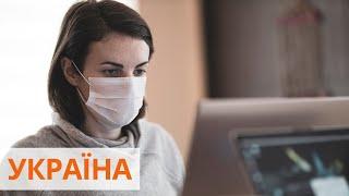 Вспышка коронавируса в Бердянске ситуация с Covid 19 в Украине