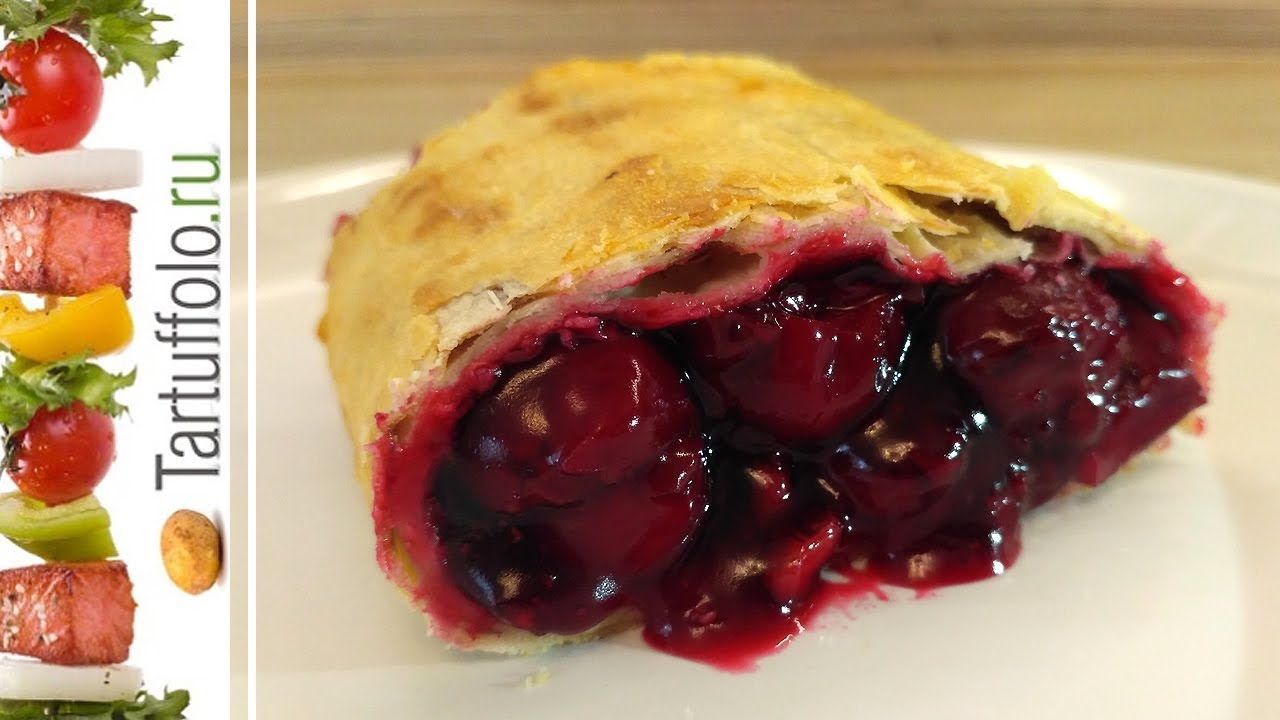 пирожки с вишней как в макдональдсе рецепт с фото