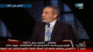 المصرى أفندى | شاهد ماذا قال مدحت العدل عن ظاهرة أفلام العشوائيات