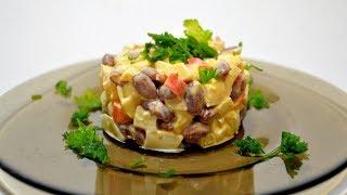 Простой, Вкусный и Праздничный салат С КРАБОВЫМИ ПАЛОЧКАМИ И ФАСОЛЬЮ!