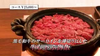 神楽坂、いや日本最高峰の和食店との呼び声高い『石かわ』。その人気の...