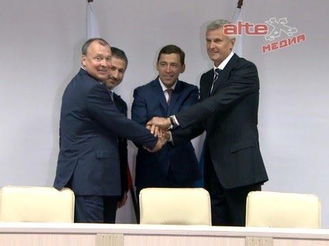 Соглашения, направленные на развитие Нижнего Тагила и Качканара