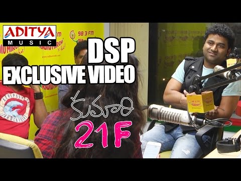 Exclusive - Rock Star DSP At Radio Mirchi Speaks About Kumari 21F
