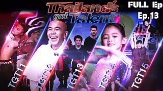 THAILAND'S GOT TALENT 2018 | EP.13 Semi-Final | 29 ต.ค. 61 Full Episode