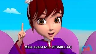Download BISMILLAH - édition 2018 - Français - Clip Officiel