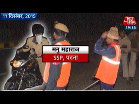 Patna Supercop Patrols The City Wearing A Mask