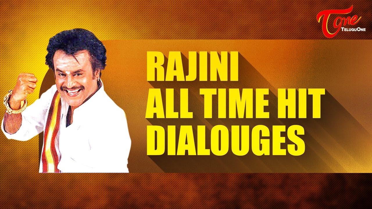 KABALI Rajinikanth Punch Dialogues | All Time Hit Telugu Movies