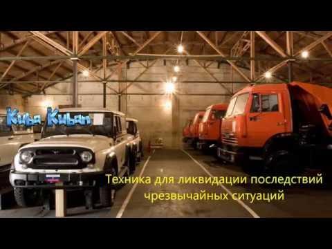 Что хранится подземном хранилище Росрезерва.