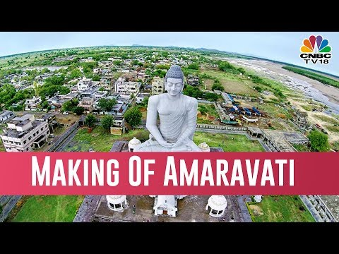MAKING OF AMARAVATI (SEG 1)
