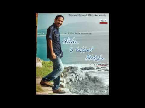 Pedavule | Deepu R.S | Telugu Christian Song