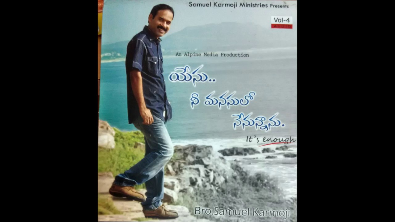 Nenunnanu lyrics