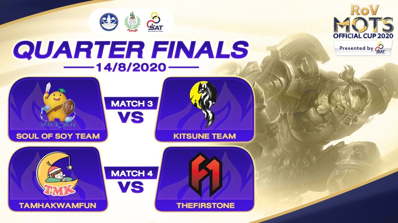 RoV MOTS Official Cup 2020 Presented by SAT | Quarter finals Day 2