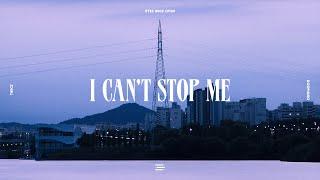 TWICE (트와이스) - I CAN'T STOP ME Piano Cover видео