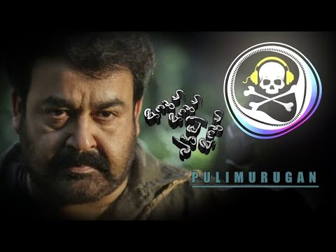 Pulimurugan mass bgm   mohanlal whatsapp status new   Sher ka shikar   HD movie song download.
