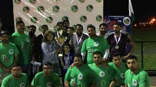 5th Annual Ramadan cricket Tournament 2018