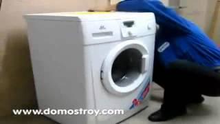 Установка стиральной машины. Видео инструкция(Строительный портал http://donosvita.org/ представляет видео инструкцию по установке стиральной машины., 2012-04-24T14:59:21.000Z)