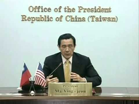 "President Ma Ying-jeou  on ""U.S. - Taiwan Relations in a New Era"""
