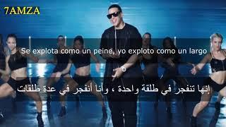 Daddy Yankee - Shaky Shaky مترجمة عربي