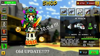 Playing Old Version of Pixel Gun 3d!!! [10 0 4] by JustÆpicBoy