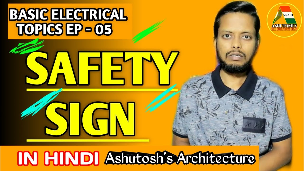 Safety Sign For Electrical