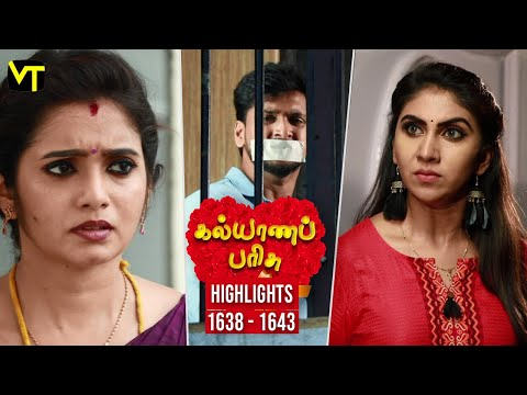 Kalyanaparisu Tamil Serial Episode 1638 to 1643 Weekly Highlights on Vision Time. Let's know the new twist in the life of  Kalyana Parisu ft. Arnav, srithika, Sathya Priya, Vanitha Krishna Chandiran, Androos Jesudas, Metti Oli Shanthi, Issac varkees, Mona Bethra, Karthick Harshitha, Birla Bose, Kavya Varshini in lead roles. Direction by AP Rajenthiran  Stay tuned for more at: http://bit.ly/SubscribeVT  You can also find our shows at: http://bit.ly/YuppTVVisionTime  Like Us on:  https://www.facebook.com/visiontimeindia