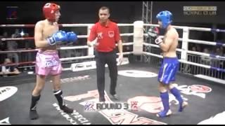 Finale IDF Kick-Boxing 2014 CNKB - Honneur -57kg M