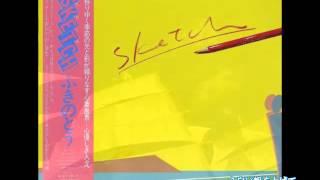 ふきのとう/10.白い帆を上げて 作詩・作曲:細坪基佳 ⑨『SKETCH』(198...