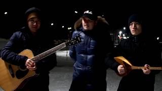 Серёга - Возле дома твоего (cover)