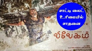 Ajith's Vivegam Hindi Dubbing And Satellite Rights Sold For A Huge Price