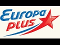 Прямая трансляция Европа Плюс Онлайн Радио Online Radio Europa mp3