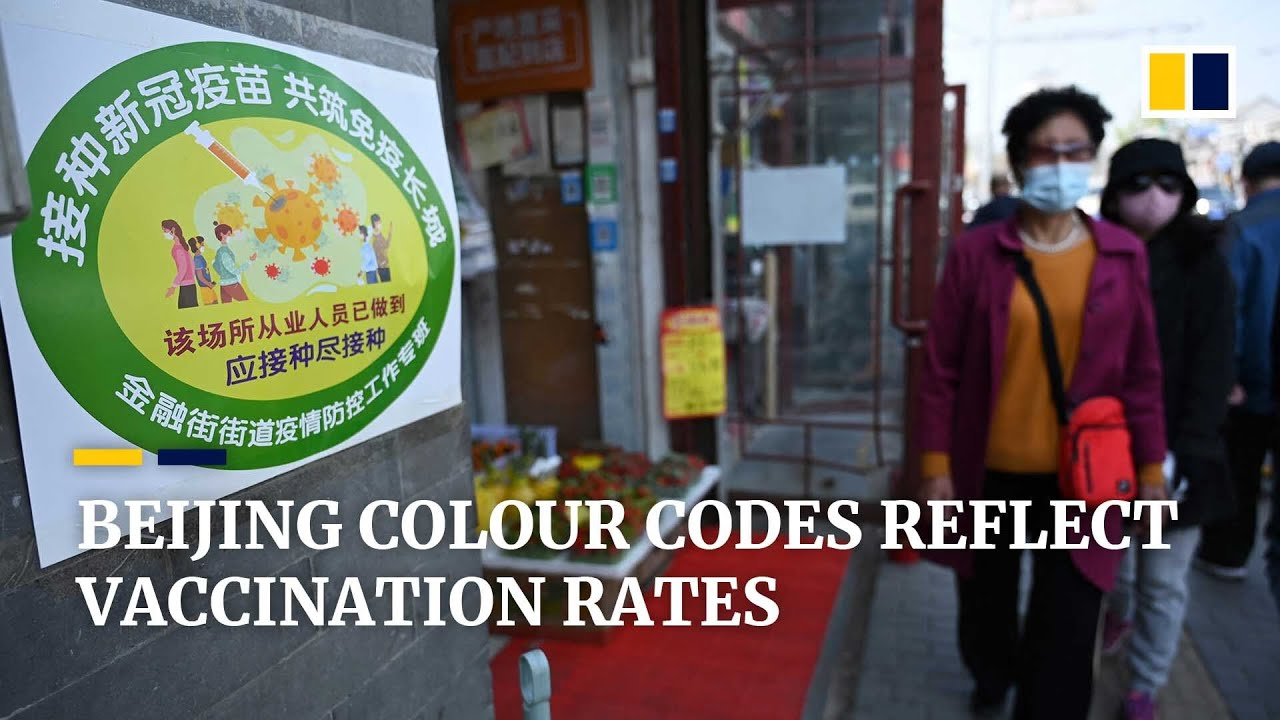 China colour-codes businesses and buildings to reflect Covid-19 vaccination rates in Beijing
