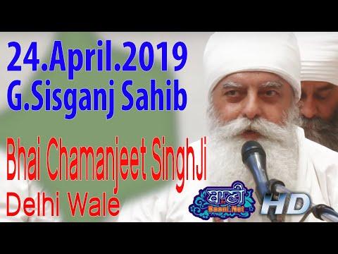 Bhai-Chamanjeet-Singhji-Delhiwale-24-April-2019-G-Sisganj-Sahib