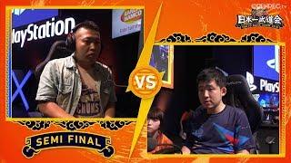 DBFZ: Fenritti Vs Cho (Best Ginyus) Tokyo Game Show