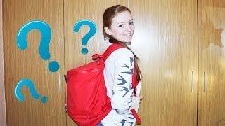 What's In My Gym Bag?♥Что в моей спортивной сумке?